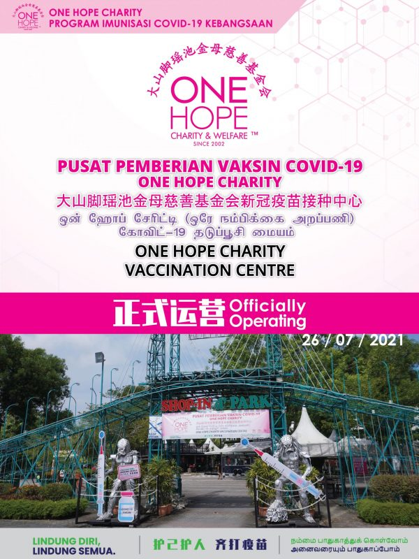 OHC - 2021 PPV OHC-01